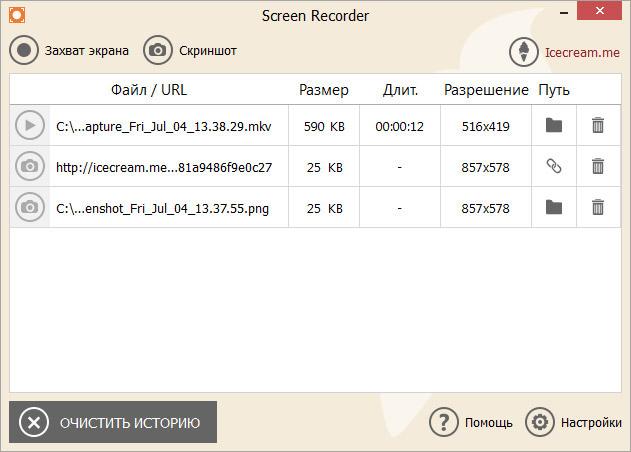 Ищу рабочий серийник под Audio Comparer 1.5 cache:cw3dhu6eh9cj:mquxqk.on